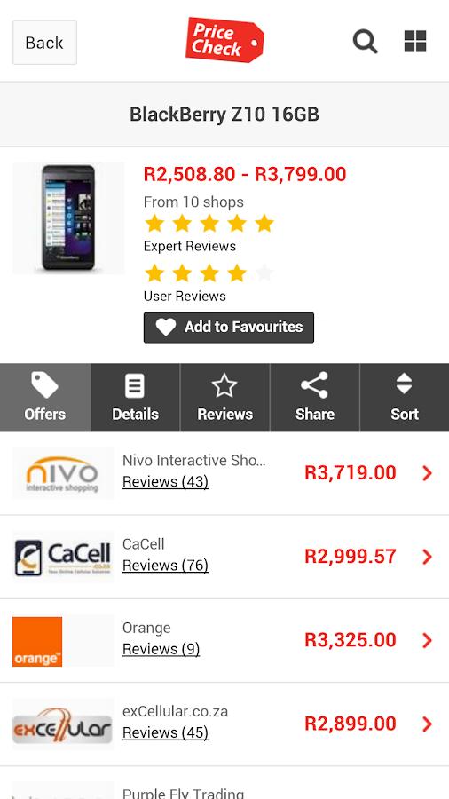 PriceCheck - Price Comparison - screenshot