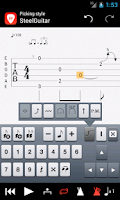 Screenshot of Guitar Pro