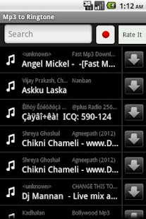 Mp3 To RingTone- screenshot thumbnail