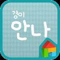 Anna dodol launcher font icon