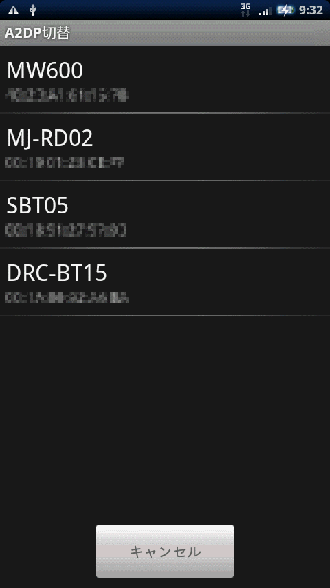 Bluetooth A2DP Switcher Widget - screenshot