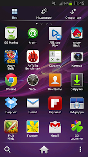 Xperia Z2 GO Launcher EX Theme - screenshot thumbnail
