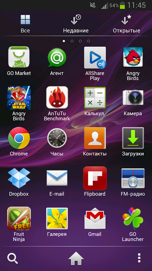 Xperia Z2 GO Launcher EX Theme - screenshot