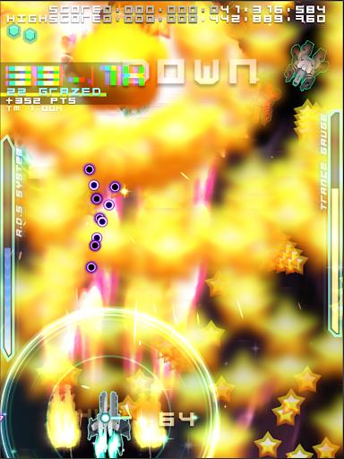 玩街機App|Danmaku Unlimited 2免費|APP試玩