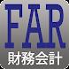 米国公認会計士 財務会計(CPA FAR)