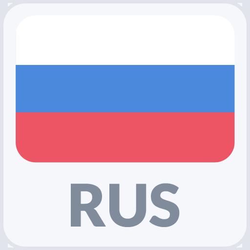 ロシアをラジオします。 音樂 App LOGO-APP試玩