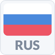 App Radio Russia APK for Windows Phone