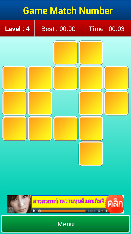 Matching Games : Number Cards- screenshot