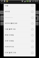 Screenshot of 신상 털기