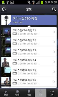 동막교회- screenshot thumbnail