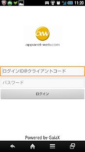 ブログポータル投稿アプリ