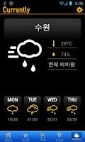 Screenshot of 샤이보이 (shyboy)