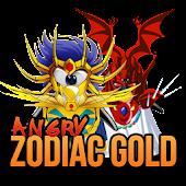 Dragon Zodiac Pegasus Gold