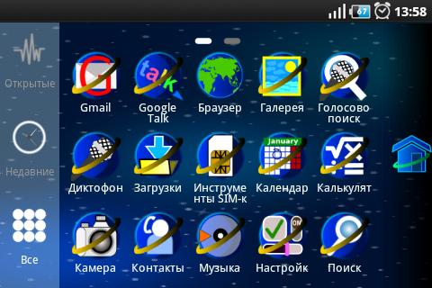 VLk Theme Space GO Launcher EX - screenshot