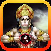 Hanuman Chalisa Hindi + Audio