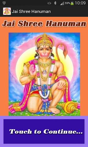 Shri Hanuman Devotee