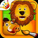 Savanna - Coloring Games Kids icon
