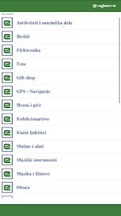 e-oglasi - screenshot thumbnail