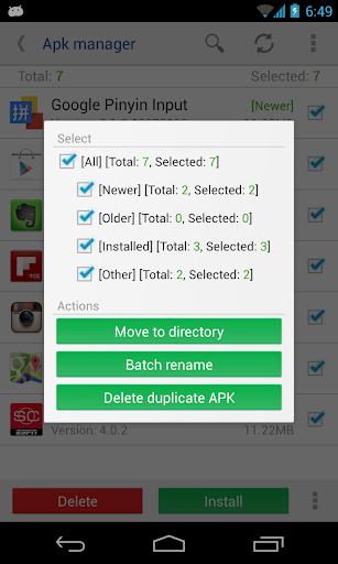 APK文件管理器 玩工具App免費 玩APPs