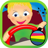 Galante Kids Toy Car Game