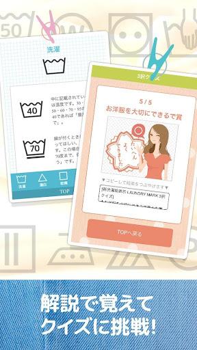 おすすめ数独アプリ 【無料ナンプレ スマホ版】 - NAVER まとめ