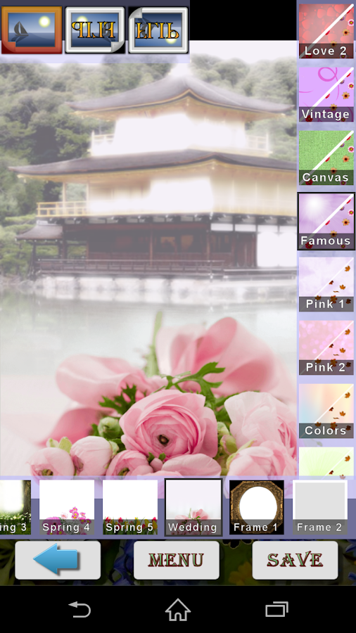 Haru Camera - Spring- screenshot