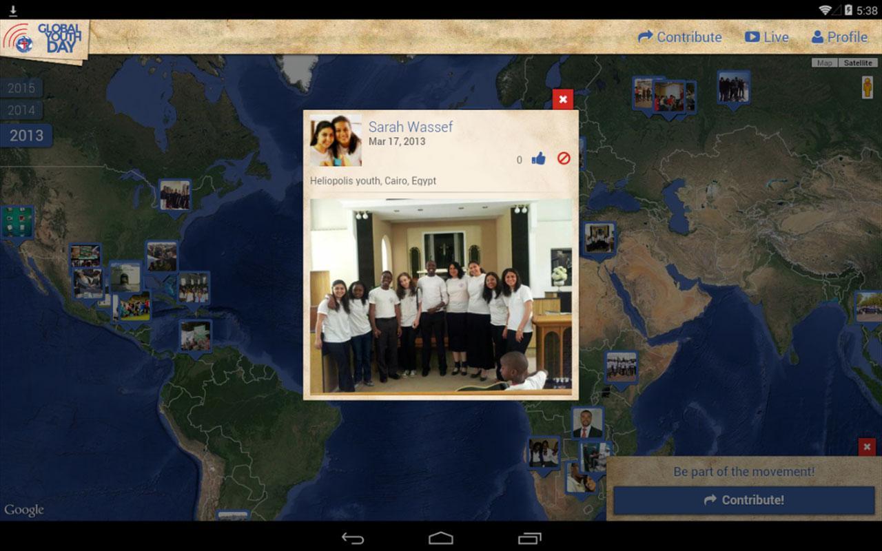 Global Youth Day - screenshot
