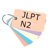 JLPT N2 Flash card 1000 Words