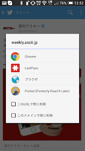 Browser Auto Selector - screenshot thumbnail