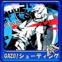 カゲプロ シューティング icon