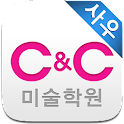 김포사우씨앤씨미술학원 icon