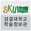 성결대학교 학술정보관 icon