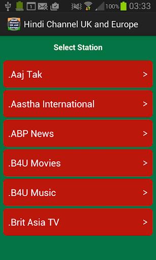 印地文頻道英國和歐洲