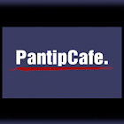Cafe for Pantip (No Ads) icon