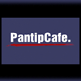 Cafe for Pantip™ (No Ads) file APK Free for PC, smart TV Download