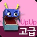 UpUp 한국사 고급 icon