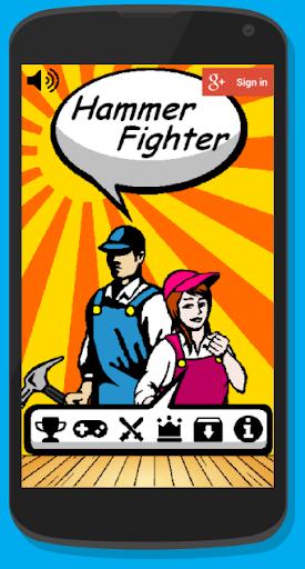 ハンマーファイター - 面白いゲーム