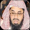 Holy Quran - Saud Al Shuraim icon