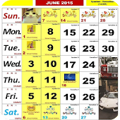 Kalendar 2015 - Malaysia