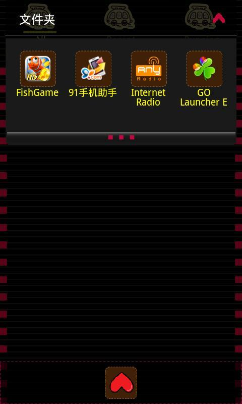 Low CO2 Theme GO Launcher EX - screenshot