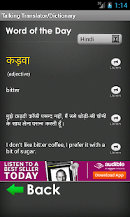 Hindi Translator / Dictionary - screenshot thumbnail