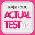 토마토 TOEIC Actual Test Lite logo