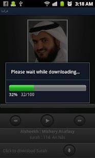 تطبيق الشيخ عبد الرحمن السديس (مصحف كامل - أكثر من