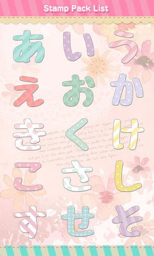 Stamp Pack: Japanese Alphabet 1.1 Windows u7528 2