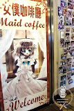 萌點女僕咖啡館