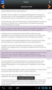 Bibliya sa Tagalog Pro screenshot
