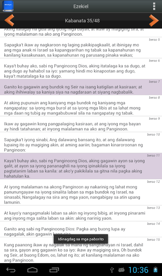 Ang dating biblia apps free 9