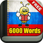 Learn Russian Vocabulary - 6,000 Words 5.52