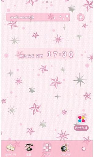 u661fu58c1u7d19 Twinkle stars 1.1 Windows u7528 1