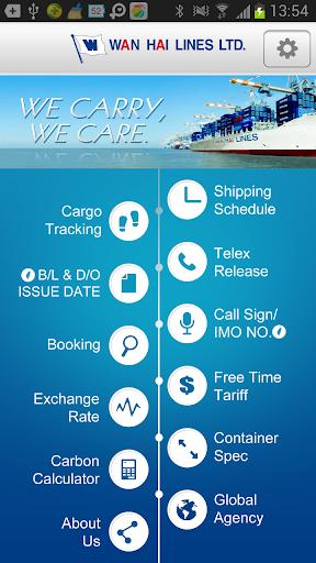 萬海航運 Wan Hai Lines Ltd.